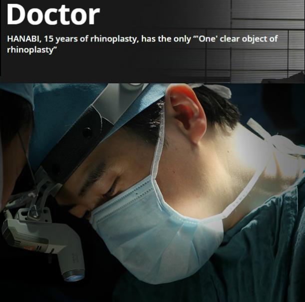 코성형장근욱원장후기